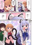 !? +_+ 3girls :d ama_usa_an_uniform animal_ears apron bangs blue_eyes blue_hair blunt_bangs blush bow bowtie brown_hair cat_ears cat_tail collared_shirt comic commentary_request empty_eyes eyebrows_visible_through_hair gochuumon_wa_usagi_desu_ka? green_kimono hair_between_eyes hair_ornament hairclip heart heart-shaped_pupils highres hoto_cocoa japanese_clothes kafuu_chino kimono long_hair long_sleeves multiple_girls open_mouth purple_eyes rabbit_house_uniform shaded_face shirt short_hair skirt smile spoken_interrobang striped striped_kimono suzuki_toto symbol-shaped_pupils tail translation_request ujimatsu_chiya vest white_apron white_shirt wide_sleeves x_hair_ornament