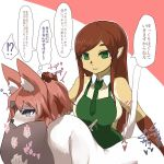 2girls borrowed_character brown_hair cat furry green_clothes green_eyes long_hair multiple_girls neosino pink_hair purple_eyes smile weasel