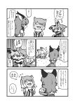 5girls :3 animal_ears bare_shoulders bat-eared_fox_(kemono_friends) belt blush bow bowtie brown_hair caracal_(kemono_friends) caracal_ears caracal_tail comic commentary_request elbow_gloves eyebrows_visible_through_hair eyes_closed flying_sweatdrops fox_ears fox_tail fur_collar fur_trim gloves grey_hair greyscale high-waist_skirt highres hug kemono_friends kneehighs kotobuki_(tiny_life) light_brown_hair long_hair monochrome multicolored_hair multiple_girls necktie pale_fox_(kemono_friends) pleated_skirt serval_(kemono_friends) serval_ears serval_print serval_tail short_hair short_sleeves skirt sleeping sleeveless sweatdrop tail tearing_up tibetan_sand_fox_(kemono_friends) translation_request trophy vest white_hair