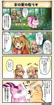 /\/\/\ 2girls 4koma :o ahoge braid brown_hair character_name comic dot_nose emphasis_lines eyebrows_visible_through_hair eyes_closed flower_knight_girl forest hair_ornament hat hyoutan_(flower_knight_girl) kurumi_(flower_knight_girl) long_hair long_sleeves multiple_girls nature o_o open_mouth orange_hair pointing skirt sparkle speech_bubble squirrel tagme translation_request yellow_eyes |_|