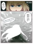 2koma artist_name bangs black_vest blizzard blonde_hair blue_eyes comic commentary cyrillic dated eighth_note eyebrows_visible_through_hair from_behind girls_und_panzer green_jacket highres jacket katyusha long_hair long_sleeves looking_at_viewer military military_uniform music musical_note nonna open_mouth pravda_military_uniform russian shiroobi_(whitebeltmaster) short_hair singing tank_cupola translation_request uniform vest watermark white_hair wind