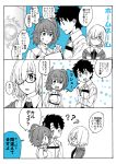 1boy 2girls ? comic commentary_request fate/grand_order fate_(series) fujimaru_ritsuka_(female) fujimaru_ritsuka_(male) glasses greyscale hair_between_eyes hair_over_one_eye kazaya mash_kyrielight monochrome multiple_girls necktie short_hair side_ponytail translation_request