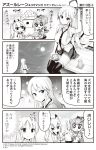 +_+ 3girls 4koma :d anchor_symbol animal arm_up ayanami_(azur_lane) azur_lane bald_eagle bangs bird blush breasts camisole closed_mouth cloud cloudy_sky collared_shirt comic commentary_request crown cup eagle eating enterprise_(azur_lane) eyebrows_visible_through_hair feeding food full_moon gloves greyscale hair_between_eyes hair_ornament hair_ribbon headgear highres holding holding_food hori_(hori_no_su) javelin_(azur_lane) large_breasts long_hair mini_crown monochrome moon multiple_girls necktie no_hat no_headwear official_art open_mouth outdoors pleated_skirt ponytail print_neckwear ribbon school_uniform serafuku shirt single_glove sitting skirt sky sleeveless sleeveless_shirt smile sparkle_background tea thighhighs translation_request veranda very_long_hair yunomi