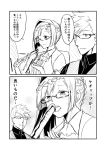 2koma alternate_costume alternate_hairstyle blood blush braid braided_bun broken_glass brynhildr_(fate) comic commentary_request contemporary eating fate/grand_order fate_(series) food glass glasses greyscale ha_akabouzu highres ketchup monochrome nosebleed sausage sigurd_(fate/grand_order) translation_request vest