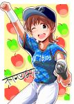 1girl ;d absurdres apple arm_up baseball_cap belt blush brown_hair clenched_hand food fruit ginmugi hat highres idolmaster idolmaster_million_live! kinoshita_hinata looking_at_viewer medium_hair microphone nippon_professional_baseball one_eye_closed open_mouth pants saitama_seibu_lions smile solo standing sweat sweatband white_pants