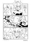 2girls bangs bare_shoulders blush borrowed_design bowser bowsette bracelet breasts cleavage comic commentary_request crown earrings eyes_closed facing_another food fruit genderswap genderswap_(mtf) greyscale horns jewelry kiss looking_at_another mario_(series) monochrome multiple_girls new_super_mario_bros._u_deluxe nintendo open_mouth peach ponytail princess_peach shabechan sketch smile spiked_bracelet spikes super_crown super_mario_bros. sweat translation_request twitter_username yuri