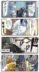 2girls 4koma :d black_hair blue_eyes braid building comic commentary_request dock_hime eyewear_on_head fang food fruit gameplay_mechanics ground_vehicle gundam gundam_tekketsu_no_orphans hair_between_eyes highres holding holding_fruit ido_(teketeke) kantai_collection military military_vehicle motor_vehicle multiple_girls open_mouth parody revision shaded_face shinkaisei-kan single_braid smile smug speech_bubble sunglasses supply_depot_hime tank teeth translation_request white_hair white_skin