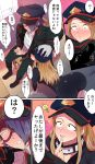 1boy 1girl absurdres all_fours ass bent_over blonde_hair blush boku_no_hero_academia breasts chair cleavage collared_shirt comic cum ejaculation erection finger_to_mouth gloves half-closed_eyes hand_on_another's_head hat heart hetero highres light_bulb lips masturbation penis penis_awe purple_eyes shirt sitting speech_bubble text_focus translation_request utsushimi_kemii