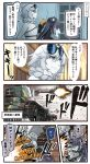 2girls 4koma :d black_hair blue_eyes braid building comic commentary_request dock_hime eyewear_on_head fang food fruit gameplay_mechanics ground_vehicle gundam gundam_tekketsu_no_orphans hair_between_eyes highres holding holding_fruit ido_(teketeke) kantai_collection md5_mismatch military military_vehicle motor_vehicle multiple_girls open_mouth parody shaded_face shinkaisei-kan single_braid smile smug speech_bubble sunglasses supply_depot_hime tank teeth translation_request white_hair white_skin