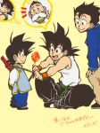 +++ 5boys :d ^_^ arms_behind_back bardock black_eyes black_hair blue_shirt blush closed_eyes dragon_ball dragon_ball_(classic) dragonball_z dress eyes_closed facial_hair father_and_son full_body grandfather_and_grandson grandpa_gohan halo happy izumi1159 kneeling legs_crossed long_sleeves looking_back male_focus multiple_boys mustache nyoibo open_mouth profile scar shirt short_hair simple_background sitting sleeveless sleeveless_dress smile son_gohan son_gokuu son_goten speech_bubble spiked_hair standing translation_request v white_shirt yellow_background