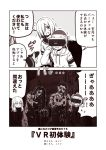 2koma 3girls akigumo_(kantai_collection) chair chibi chibi_inset comic commentary_request controller game_controller hair_between_eyes hair_over_one_eye hamakaze_(kantai_collection) hibiki_(kantai_collection) hood hoodie kantai_collection kouji_(campus_life) long_hair long_sleeves monochrome multiple_girls open_mouth remodel_(kantai_collection) school_uniform serafuku short_hair short_sleeves sitting smile standing surprised sweatdrop translation_request vr_visor zombie