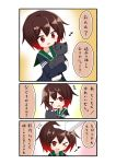 >_o 1girl 3koma :d ;d animal animal_hug bangs black_cat blue_jacket blush brown_hair cat comic commentary_request eighth_note eyebrows_visible_through_hair flying_sweatdrops gloves gradient_hair green_sailor_collar green_skirt hair_between_eyes highres ichi jacket kantai_collection long_sleeves multicolored_hair musical_note mutsuki_(kantai_collection) notice_lines one_eye_closed open_clothes open_jacket open_mouth out_of_frame petting red_eyes red_hair remodel_(kantai_collection) sailor_collar school_uniform serafuku shirt skirt smile translation_request white_gloves white_shirt