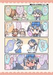 anteater_ears bare_shoulders bird_wings blonde_hair blowhole blue_eyes blue_hair blush bow bowtie chinese_white_dolphin_(kemono_friends) coat comb comic commentary_request common_bottlenose_dolphin_(kemono_friends) common_dolphin_(kemono_friends) dress eurasian_eagle_owl_(kemono_friends) eyebrows_visible_through_hair frilled_dress frills full-face_blush fur_collar grey_hair hair_bow hair_dryer head_wings highres ijimeka kemono_friends kurororo_rororo long_sleeves multicolored_hair multiple_girls narwhal_(kemono_friends) neckerchief northern_white-faced_owl_(kemono_friends) partially_translated pink_hair polearm puffy_short_sleeves puffy_sleeves sailor_collar sailor_dress short_hair short_sleeves silky_anteater_(kemono_friends) sleeveless spear translation_request wavy_mouth weapon white_hair wings