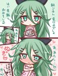 alternate_costume apron bangs black_ribbon blush bowl chopsticks comic commentary_request food green_eyes green_hair hair_between_eyes hair_flaps hair_ornament hair_ribbon hairclip heart holding holding_plate kantai_collection komakoma_(magicaltale) long_hair naked_apron parted_bangs plate ponytail ribbon translation_request yamakaze_(kantai_collection)