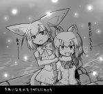 :d animal_humanoid big_eras boat bow_tie canine clothed clothing common_raccoon_(kemono_friends) duo fangs female fennec fennec_fox_(kemono_friends) fox fox_humanoid gloves greyscale hair humanoid japanese_text kemono_friends mammal monochrome open_mouth pointing raccoon_humanoid sakifox shirt short_hair skirt text translation_request vehicle water