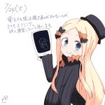 abigail_williams_(fate/grand_order) bangs black_bow black_dress black_hat blonde_hair blue_eyes blush bow bug butterfly cellphone closed_mouth dated dress eyebrows_visible_through_hair fate/grand_order fate_(series) flying_sweatdrops forehead hair_bow hand_up hat holding holding_cellphone holding_phone horn insect kujou_karasuma lavinia_whateley_(fate/grand_order) leaning_back long_hair long_sleeves looking_at_viewer orange_bow parted_bangs phone signature simple_background sketch sleeves_past_fingers sleeves_past_wrists smartphone smile solo translation_request very_long_hair white_background