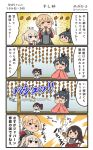 4koma 5girls :> aircraft airplane akagi_(kantai_collection) blue_hakama capelet chibi chibi_inset comic commentary_request eating food graf_zeppelin_(kantai_collection) hair_between_eyes hakama hakama_skirt highres holding holding_food houshou_(kantai_collection) japanese_clothes kaga_(kantai_collection) kantai_collection kimono long_hair long_sleeves low_twintails megahiyo military military_uniform multiple_girls muneate no_hat no_headwear open_mouth pink_kimono ponytail prinz_eugen_(kantai_collection) red_hakama short_hair side_ponytail sidelocks smile speech_bubble tasuki translation_request twintails twitter_username uniform v-shaped_eyebrows