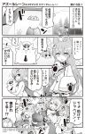 ! /\/\/\ 3girls 4koma :d :o ahoge akashi_(azur_lane) animal animal_ears azur_lane bare_shoulders beret bike_shorts breasts building camisole cat cat_ears cloud comic commentary_request crown day detached_sleeves dress english flying_sweatdrops gloves greyscale hair_ornament hair_ribbon hat highres hori_(hori_no_su) iron_cross javelin_(azur_lane) long_hair long_sleeves military_hat mini_crown monochrome multiple_girls necktie notice_lines official_art open_mouth outdoors peaked_cap ponytail ribbon sailor_dress shoes short_shorts shorts sideboob sign sky sleeveless sleeveless_dress sleeves_past_fingers sleeves_past_wrists small_breasts smile standing translation_request tree wrench z23_(azur_lane)