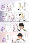 !? 0_0 1boy 2girls 4koma :< :o admiral_(azur_lane) animal_ears azur_lane black_hair blush bunny_ears camisole comic commentary_request crown cube emphasis_lines gloves hair_ribbon hairband hat highres holding jacket javelin_(azur_lane) laffey_(azur_lane) long_hair long_sleeves military_hat military_jacket mini_crown multiple_girls o_o off_shoulder open_mouth parted_lips peaked_cap pink_jacket pleated_skirt ponytail purple_hair purple_ribbon red_eyes red_hairband red_skirt ribbon silver_hair single_glove skirt sleeves_past_wrists speed_lines spoken_interrobang sweat transformation translation_request triangle_mouth twintails u2_(5798239) very_long_hair white_camisole white_gloves white_hat white_jacket