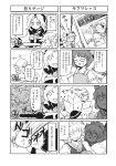4koma 5girls animal_ears antennae comic fox_tail futatsuiwa_mamizou glasses greyscale hat hat_with_ears highres hood kesa komeiji_koishi kumoi_ichirin long_sleeves monochrome multiple_girls raccoon_ears raccoon_tail robe shirt short_hair t-shirt tabard tail tako_(plastic_protein) touhou translation_request unzan wriggle_nightbug yakumo_yukari