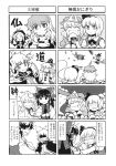 4koma 6+girls ascot bow cape comic detached_sleeves dress earmuffs gradient_hair greyscale hair_bow hair_ribbon hair_tubes hakurei_reimu hat highres hijiri_byakuren hitodama hood japanese_clothes kesa kirisame_marisa konpaku_youmu kumoi_ichirin long_hair long_sleeves mob_cap monochrome mononobe_no_futo multicolored_hair multiple_girls pointy_hair ponytail ribbon robe saigyouji_yuyuko shirt short_hair sleeveless sleeveless_shirt tako_(plastic_protein) touhou toyosatomimi_no_miko translation_request triangular_headpiece vest wide_sleeves witch_hat
