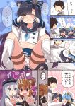 1boy 4girls :d @_@ admiral_(kantai_collection) animal_ears black_hair black_hat blue_eyes blue_hair blush brown_eyes brown_hair cat_ears cat_tail comic commentary_request empty_eyes eyebrows_visible_through_hair fang flat_cap green_eyes hair_between_eyes hat hibiki_(kantai_collection) highres inazuma_(kantai_collection) kantai_collection long_hair matsuwa_(kantai_collection) multiple_girls o_o one_eye_closed open_mouth purple_hair red_eyes sado_(kantai_collection) short_hair silver_hair smile speech_bubble suzuki_toto tail tears translation_request v-shaped_eyebrows