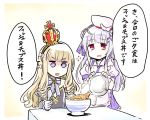 >:o 2girls ahoge azur_lane beret blonde_hair bowl crown cygnet_(azur_lane) food gloves hair_ornament hairband hairclip hat highres ishiyumi long_hair multiple_girls necktie plate purple_eyes queen_elizabeth_(azur_lane) rectangular_mouth red_eyes spoon translation_request white_gloves white_hair yellow_hairband