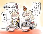 2girls =_= azur_lane blonde_hair bow bowl coat crown eating epaulettes food fork gloves hair_bow hair_ears hair_ornament hairband highres ishiyumi long_hair multiple_girls queen_elizabeth_(azur_lane) shaded_face spoon translation_request trembling warspite_(azur_lane) white_gloves yellow_hairband