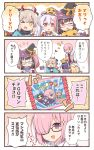>_< >_o 4koma 6+girls :d :o ;d ;o bangs black-framed_eyewear black_bow black_dress black_hat black_scarf blonde_hair blush bow brown_hair chibi cloak collared_dress comic commentary_request demon_horns demon_tail demon_wings dress eyebrows_visible_through_hair fake_horns fate/grand_order fate_(series) gilgamesh gilgamesh_(caster)_(fate) glasses grey_jacket hair_between_eyes hair_bow hair_over_one_eye hair_ribbon haori hat heart hood hood_up hooded_cloak horns ibaraki_douji_(fate/grand_order) jack-o'-lantern jacket japanese_clothes kimono koha-ace leonardo_da_vinci_(fate/grand_order) light_brown_hair long_hair long_sleeves mash_kyrielight mini_hat mini_witch_hat multiple_girls necktie obi okita_souji_(fate) okita_souji_(fate)_(all) one_eye_closed open_clothes open_jacket open_mouth osakabe-hime_(fate/grand_order) pink_cloak pink_hair pumpkin_hat purple_eyes purple_hair red_eyes red_neckwear red_ribbon red_wings ribbon rioshi sash scarf short_hair shuten_douji_(fate/grand_order) silver_hair smile sparkle tail tomoe_gozen_(fate/grand_order) translation_request trick_or_treat twintails very_long_hair white_kimono wide_sleeves wings witch_hat xd yellow_eyes