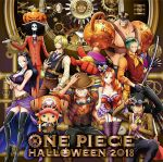 2girls 6+boys bare_arms bare_shoulders belt black_eyes black_hair blonde_hair blue_eyes blue_hair breasts brook brown_eyes cigarette cleavage closed_mouth copyright_name cyborg formal franky gears goggles goggles_on_headwear grin halloween hand_on_headwear hat high_heels highres holding holding_weapon katana large_breasts long_hair monkey_d_luffy multiple_boys multiple_girls nami_(one_piece) navel nico_robin official_art one_piece open_mouth orange_hair promotional_art pumpkin_hat roronoa_zoro sanji skeleton smile source_request straw_hat straw_hat_pirates suit sword thighhighs tony_tony_chopper usopp waistcoat weapon