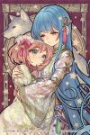 2girls animal arm_around_shoulder bangs blue_hair blush bob_cut brown_hair crescent crescent_hair_ornament dog floral_print flower green_eyes hair_flower hair_ornament hair_ribbon hand_on_another's_arm hand_on_another's_shoulder head_wreath hug inishie_no_megami_to_houseki_no_ite juliet_sleeves long_hair long_sleeves multiple_girls n_kamui official_art puffy_short_sleeves puffy_sleeves purple_eyes ribbon short_hair short_sleeves sidelocks smile star white_flower wide_sleeves yuri