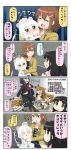 4girls 4koma :x afterimage animal_ears bag black_hair blank_eyes brown_eyes brown_hair cellphone chibi comic commentary_request dress eyebrows_visible_through_hair eyes_closed fur_trim green_eyes hair_between_eyes hair_ornament hairclip highres holding holding_phone holding_weapon index_finger_raised jacket japanese_clothes kimono multiple_girls navel neckerchief open_mouth original petting phone pointing reiga_mieru road school_bag school_uniform serafuku shiki_(yuureidoushi_(yuurei6214)) shorts sleeveless sleeveless_dress smartphone smile spiked_tail street sweatdrop tail tears translation_request trembling ukino_youko wall weapon white_hair youkai yuureidoushi_(yuurei6214)