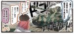 1koma 2girls ^_^ ^o^ anger_vein ark_royal_(kantai_collection) blonde_hair blush_stickers brown_hat camouflage chibi chibi_inset closed_eyes comic emphasis_lines eyes_closed eyewear_on_head ground_vehicle hat ido_(teketeke) kantai_collection long_hair military military_vehicle motor_vehicle multiple_girls open_mouth red_hair richelieu_(kantai_collection) short_hair speech_bubble sunglasses tank translation_request