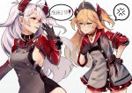 2girls admiral_hipper_(azur_lane) ahoge anger_vein antenna_hair armpit_cutout azur_lane bangs blonde_hair blush breasts choker collarbone double-breasted eyebrows_visible_through_hair gloves green_eyes hair_between_eyes hat headgear iron_cross koruta_(nekoimo) large_breasts long_hair long_sleeves mole multicolored_hair multiple_girls open_mouth prinz_eugen_(azur_lane) red_hair side_cutout sideboob silver_hair simple_background skirt sleeves_folded_up smile spoken_anger_vein streaked_hair two_side_up very_long_hair white_background wide_sleeves