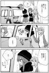 4girls bangs_pinned_back beanie car comic commentary commentary_request eyebrows_visible_through_hair glasses greyscale ground_vehicle hair_between_eyes hat kagamihara_nadeshiko kagamihara_sakura long_hair long_sleeves low_twintails monochrome motor_vehicle multiple_girls scarf shima_rin shima_saki shiroshi_(denpa_eshidan) short_hair sidelocks translated translation_request twintails vest yurucamp