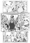 3_fingers ambiguous_gender amphibian anthro avian blaziken chespin clothed clothing comic dedenne diglett exercise female flora_fauna froakie gardevoir gouguru_(artist) gulpin humanoid japanese_text looking_at_viewer machamp male multi_arm multi_limb muscular muscular_male nintendo oddish overweight pikachu plant pokémon pokémon_(species) poliwag sawk standing sweat text translation_request video_games video_player workout