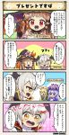 4koma :d ^_^ bangs bat_wings blonde_hair blue_eyes bow bowtie braid character_name closed_eyes comic cross_hair_ornament dot_nose eyes_closed flower_knight_girl goggles goggles_on_head hair_bow hair_ornament hair_ribbon hat larkspur_(flower_knight_girl) long_hair long_sleeves megi_(flower_knight_girl) multiple_girls open_mouth ponytail purple_eyes purple_hair purple_hat red_eyes ribbon short_hair smile speech_bubble streptocarpus_(flower_knight_girl) tagme translation_request warunasubi_(flower_knight_girl) white_hair wings witch_hat yellow_eyes |_|