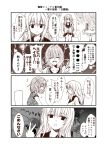 3girls 4koma :d ahoge bangs blush breasts comic gas_mask greyscale hairband head_grab hibiki_(kantai_collection) jacket kamio_reiji_(yua) kantai_collection kongou_(kantai_collection) long_hair looking_at_viewer monochrome multiple_girls nontraditional_miko open_mouth pleated_skirt school_uniform serafuku shiratsuyu_(kantai_collection) short_hair sidelocks sitting skirt smile translation_request yua_(checkmate)
