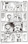 >_< >_o 3girls 4koma :d ;d ^_^ ahoge akashi_(azur_lane) animal animal_ears animal_hug azur_lane bangs bare_shoulders beret blush bow breasts camisole can canned_food cat cat_ears cat_food closed_eyes collarbone comic commentary_request crown detached_sleeves dress eyebrows_visible_through_hair eyes_closed gloves greyscale hair_between_eyes hair_bow hair_ribbon half-closed_eyes hat heart high_ponytail highres hori_(hori_no_su) iron_cross javelin_(azur_lane) long_hair long_sleeves military_hat mini_crown monochrome multiple_girls official_art one_eye_closed open_mouth peaked_cap plaid plaid_skirt ponytail ribbon screwdriver shaded_face short_hair skirt sleeveless sleeveless_dress sleeves_past_fingers sleeves_past_wrists small_breasts smile striped striped_bow sweat tears tilted_headwear translation_request v-shaped_eyebrows very_long_hair wide_sleeves wrench z23_(azur_lane)