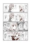 2girls 4koma blush comic greyscale hand_up hibiki_(kantai_collection) kantai_collection long_hair looking_at_viewer monochrome multiple_girls open_mouth school_uniform serafuku shiratsuyu_(kantai_collection) short_hair translation_request yua_(checkmate)