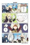 ahoge armor blue_eyes blue_hair blush cape circlet comic feh_(fire_emblem_heroes) fingerless_gloves fire_emblem fire_emblem:_kakusei fire_emblem_heroes fire_emblem_if gloves green_hair grey_hair hair_bun highres hood juria0801 kanna_(female)_(fire_emblem_if) kanna_(fire_emblem_if) long_hair lucina mamkute marth_(fire_emblem:_kakusei) mask multiple_girls navel nintendo nono_(fire_emblem) open_mouth pointy_ears ponytail reverse_trap short_hair simple_background smile summoner_(fire_emblem_heroes) tiara translation_request white_hair
