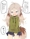 1girl animal_ears blue_eyes blue_skirt blush commentary_request d: dog_ears dog_tail fang green_hoodie hood hood_down hoodie konachiu light_brown_hair long_hair miniskirt open_mouth original panties pantyshot pantyshot_(standing) rei-chan_(konachiu) skirt standing sweat tail translation_request underwear