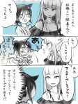 2girls 3koma bags_under_eyes bangs blunt_bangs blush comic dailylunchsp dress greyscale highres katou_asuka kuroki_tomoko monochrome multiple_girls no_nose polka_dot ponytail spot_color strapless strapless_dress translation_request watashi_ga_motenai_no_wa_dou_kangaetemo_omaera_ga_warui! wavy_mouth