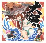 3girls ahoge alternate_costume basket bear black_hair black_sweater border brown_hair clothes_writing eyes_closed fangs fish fish_in_mouth fubuki_(kantai_collection) hachimaki hair_over_shoulder happi headband holding holding_basket japanese_clothes kantai_collection kuma_(kantai_collection) leaf light_rays long_hair low_ponytail multiple_girls neckerchief nejiri_hachimaki ocean open_mouth purple_hair red_neckwear rising_sun round_teeth sash saury school_uniform serafuku short_hair short_sleeves shorts sidelocks smile sparkle sunbeam sunburst sunlight sweat sweater tama_(kantai_collection) teeth thumbs_up translation_request water waves weidashming wet wet_clothes white_border