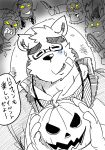 2018 anthro bear clothed clothing eyes_closed food fruit gnj97 group halloween hat holidays humanoid_hands japanese_text male mammal pumpkin straw_hat text tokyo_afterschool_summoners volos