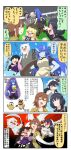 4koma 6+girls angry animal_ears animal_print apron attack black_hair black_sclera blank_eyes blonde_hair blue_eyes blue_hair blue_sky breasts brown_eyes brown_hair chibi clenched_hand comic commentary_request dangling dress eyes_closed flying_kick flying_sweatdrops fox_ears fur_trim ghost_tail grass grey_eyes hair_ornament hair_ribbon hairclip hand_on_hip highres jacket kettle kicking large_breasts leaf leaf_on_head leopard_print lifting long_hair long_sleeves maid_apron monme_(yuureidoushi_(yuurei6214)) multiple_girls navel oni oni_horns onizuka_ao open_mouth original outstretched_arms pointing red_eyes reiga_mieru ribbon road school_uniform serafuku shaded_face shiki_(yuureidoushi_(yuurei6214)) short_hair short_sleeves sidewalk sky sleeveless sleeveless_dress smile sparkle spread_arms stoat_ears street surprised sweatdrop tanuki tenko_(yuureidoushi_(yuurei6214)) translation_request ukino_youko uppercut white_hair wide_sleeves youkai yuureidoushi_(yuurei6214)