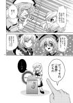4girls apron comic greyscale hat kirisame_marisa long_hair long_sleeves lunasa_prismriver lyrica_prismriver merlin_prismriver miomix monochrome multiple_girls page_number puffy_short_sleeves puffy_sleeves short_hair short_sleeves side_ponytail skirt touhou translation_request vest waist_apron