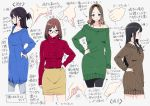 4girls aran_sweater black_hair blue_sweater blush braid brown_hair brown_sweater commentary_request dress from_side glasses green_sweater hairband half_updo hand_on_hip kuro293939_(rasberry) light_smile long_hair looking_at_viewer medium_hair mole mole_under_eye multiple_girls off-shoulder_sweater original pantyhose pencil_skirt ponytail profile red_sweater ribbed_sweater short_hair simple_background single_bare_shoulder skirt smile sweater sweater_dress translation_request turtleneck turtleneck_sweater yellow_skirt