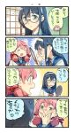 4koma akashi_(kantai_collection) anger_vein bags_under_eyes black_hair closed_eyes comic commentary_request face_grab flying_sweatdrops glasses green_eyes hair_ribbon hairband hand_mirror hand_on_another's_face highres holding_mirror kantai_collection long_hair mirror multiple_girls nonco ooyodo_(kantai_collection) pink_hair ribbon school_uniform semi-rimless_eyewear serafuku silver-framed_eyewear sweatdrop translated tress_ribbon under-rim_eyewear upper_body white_hairband