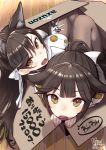 :o amazon_(company) animal_ear_fluff animal_ears atago_(azur_lane) azur_lane bangs bow box brand_name_imitation brown_eyes brown_hair brown_legwear cardboard_box cat_ears commentary_request dated eyebrows_visible_through_hair from_above gloves hair_between_eyes hair_bow high_ponytail highres holding in_box in_container jacket long_hair looking_at_viewer looking_up mappaninatta military_jacket mole mole_under_eye multiple_girls open_mouth pantyhose ponytail revision signature star takao_(azur_lane) translation_request white_bow white_gloves white_jacket wooden_floor